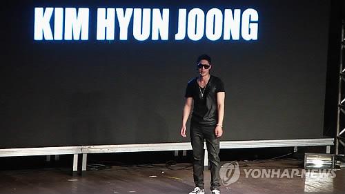 20130225_kimhyunjoong_brazil