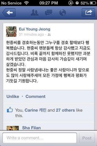 [ترجمة رساله]: رسالة من السيد إيوي يونغ جيونغ حارس شخصي الشخص الاكثر حباً لدي..~
